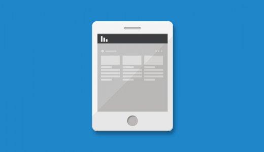 電子書籍を読むには専用アプリのインストールが必要なの?
