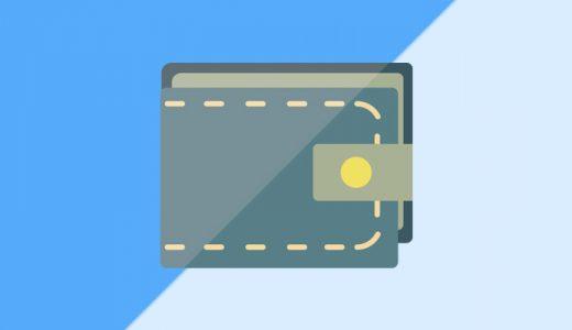 電子書籍サービスの支払い方法