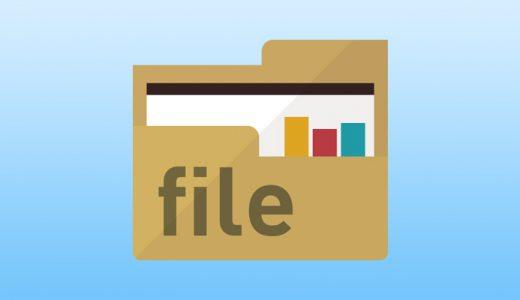 電子書籍サービスを複数使い分けるのはどうなの?