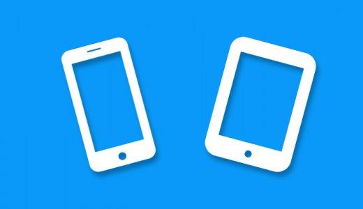 電子書籍はスマートフォンとタブレットどっちで読むのがいい?